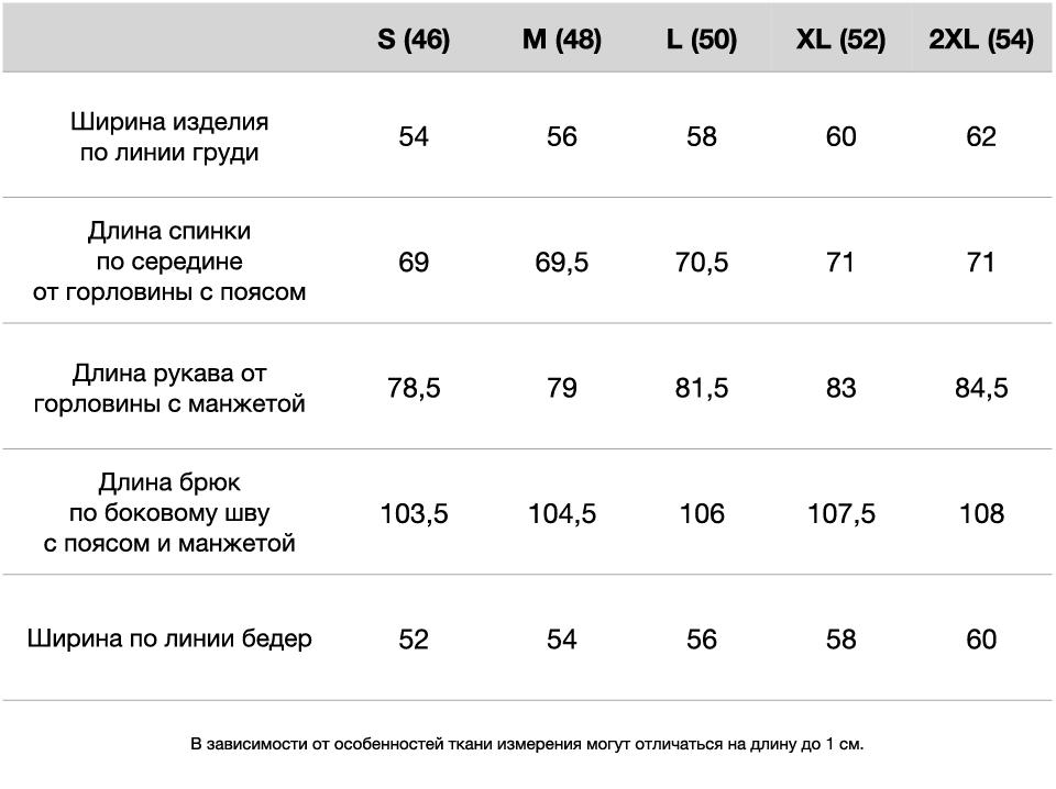 Костюм спортивный RCC Sport меланжевый антрацит